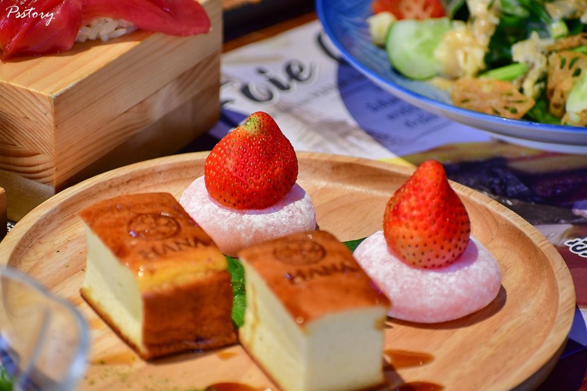 Sushi Hana (52)