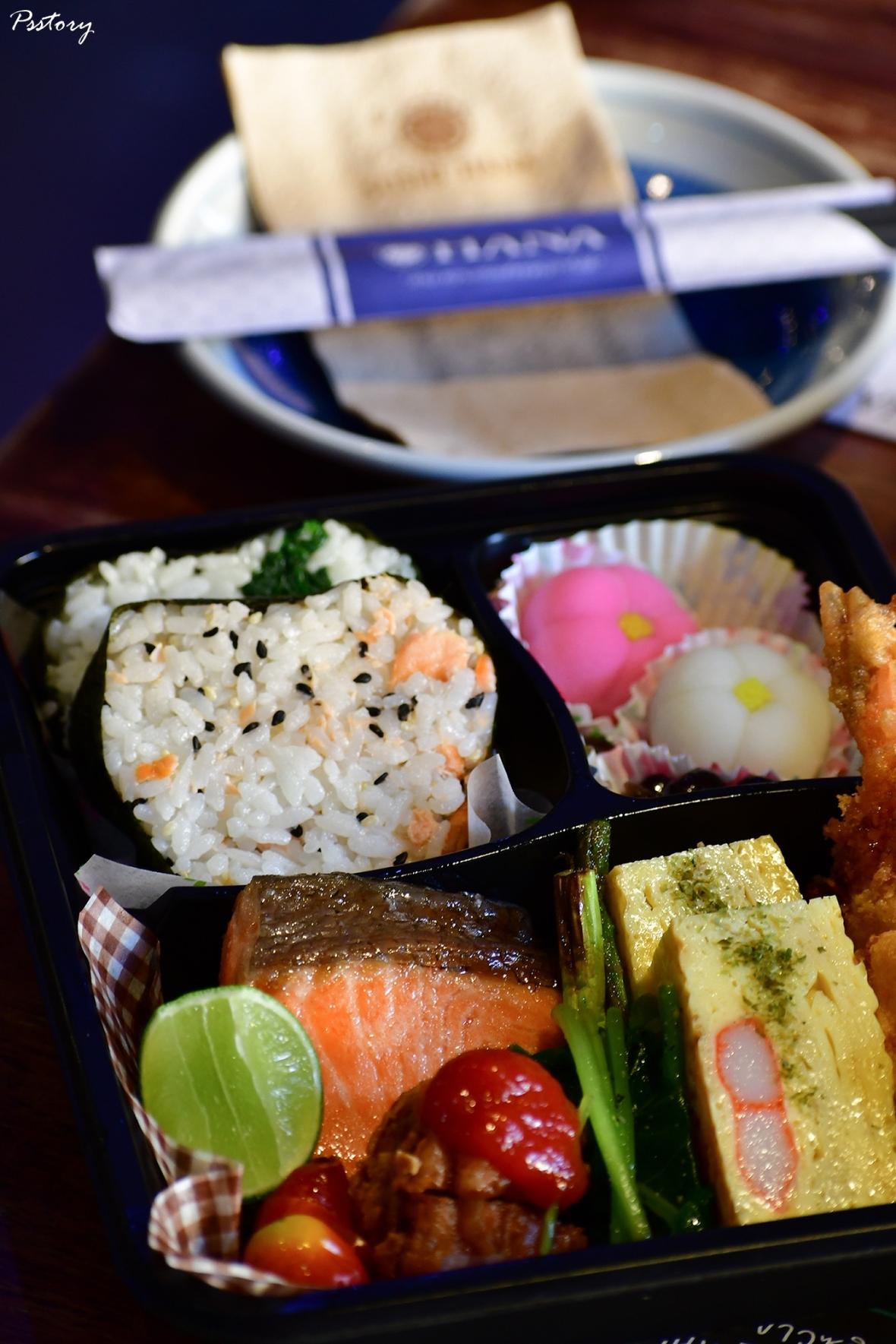 Sushi Hana (53)