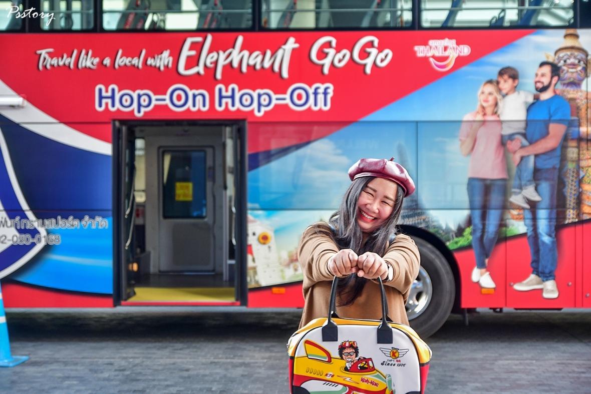 Elephent Go Go (57)