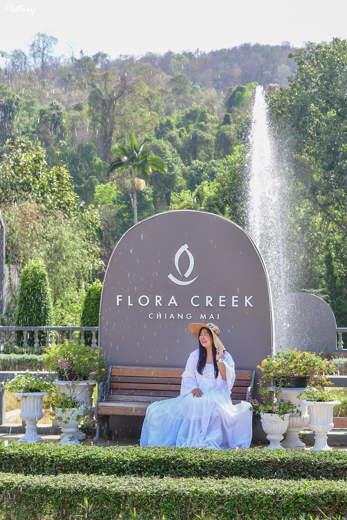 Flora Creek Chiang Mai (208)