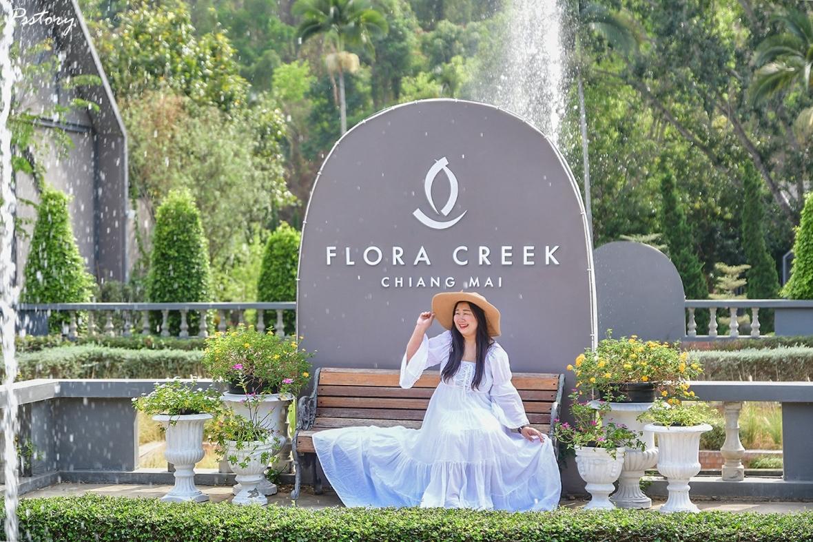 Flora Creek Chiang Mai (210)