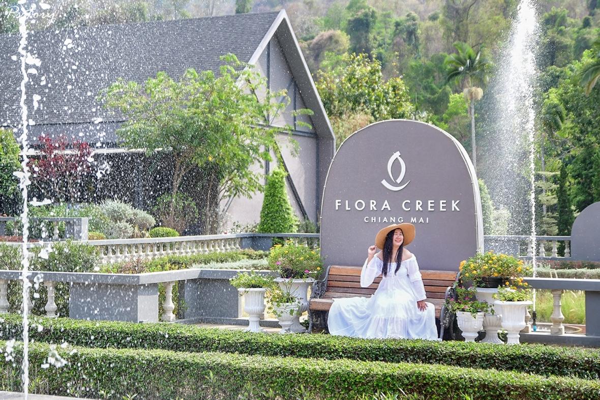 Flora Creek Chiang Mai (211)