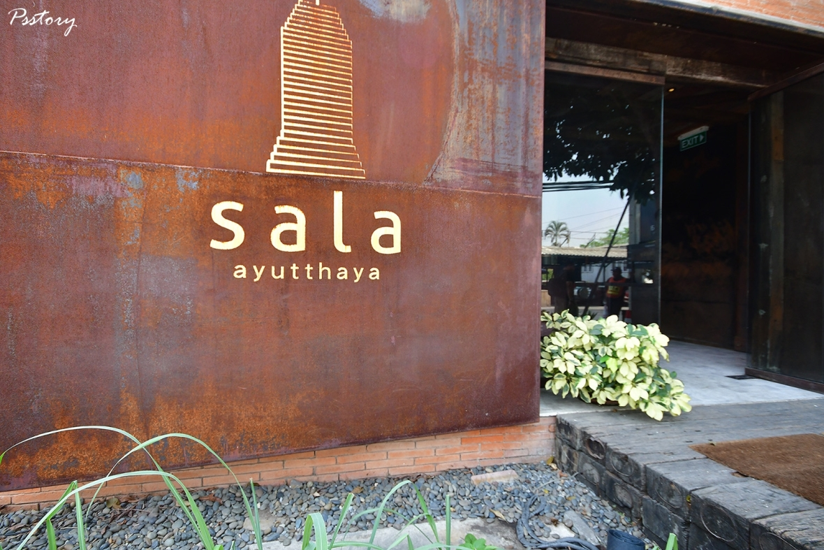 sala ayuttaya (3)