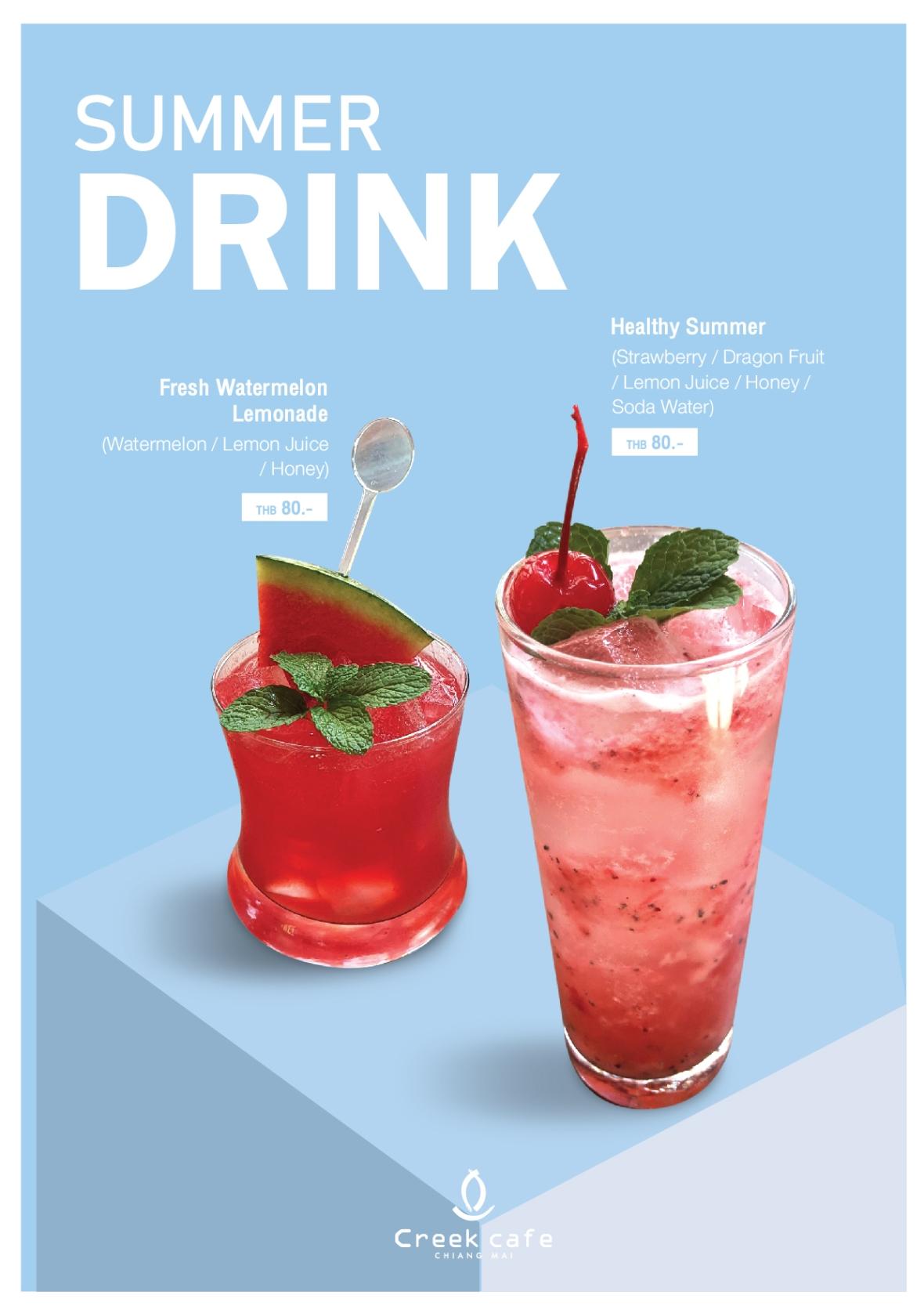 summer drink-01