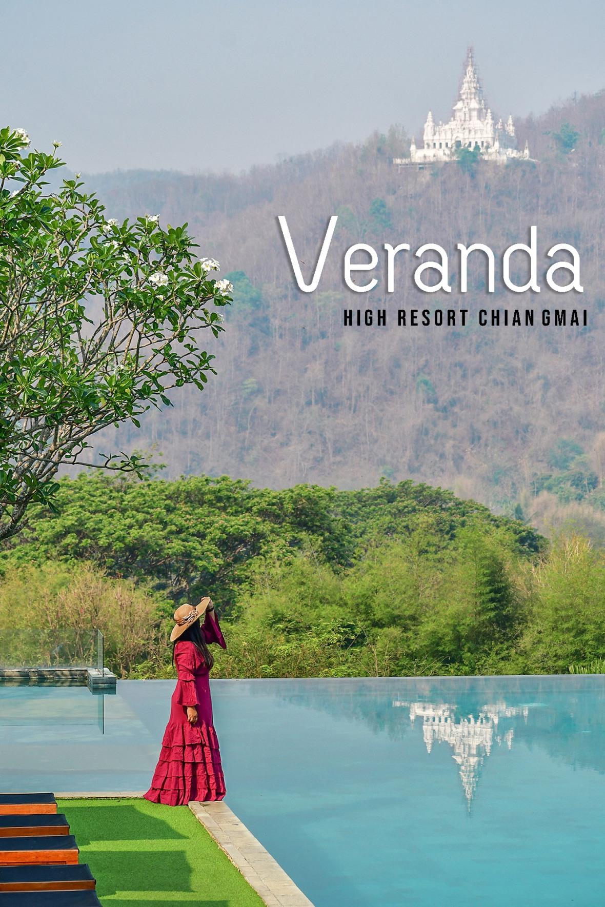 Veranda Chaingmai (1)