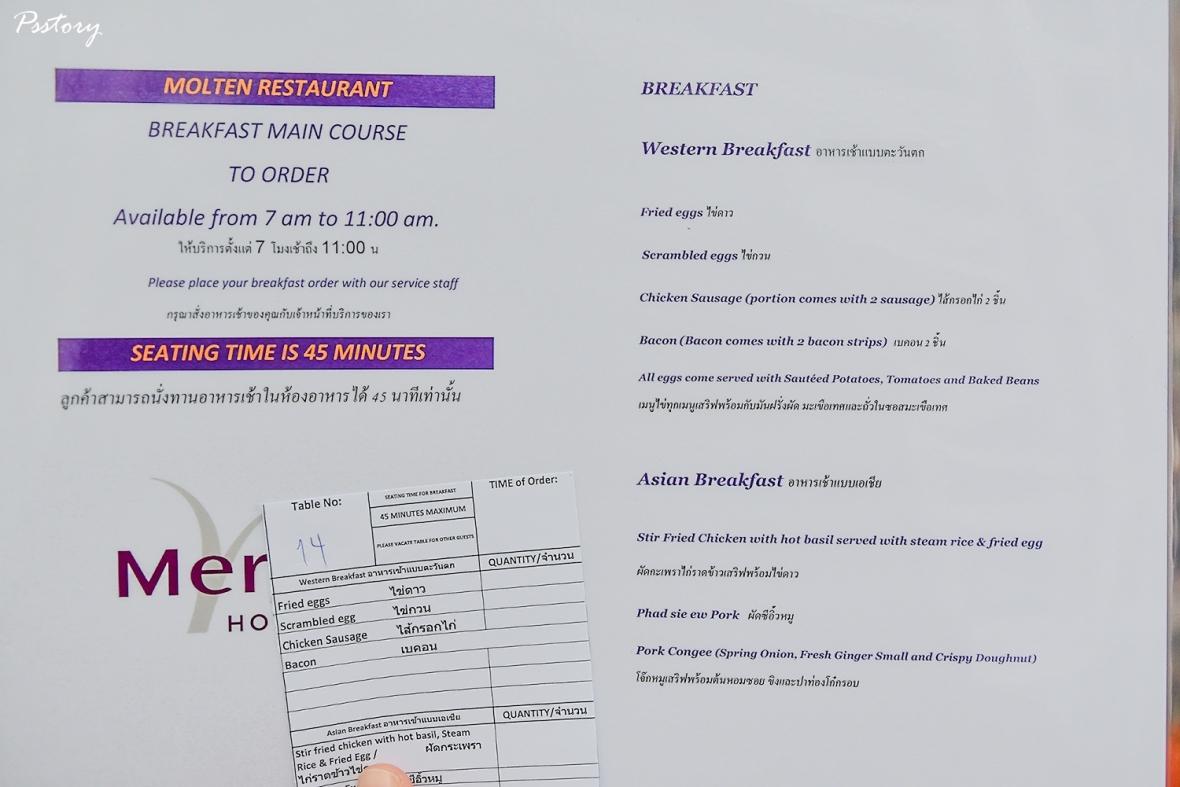 Mercure Pattaya Ocean Resort (33)