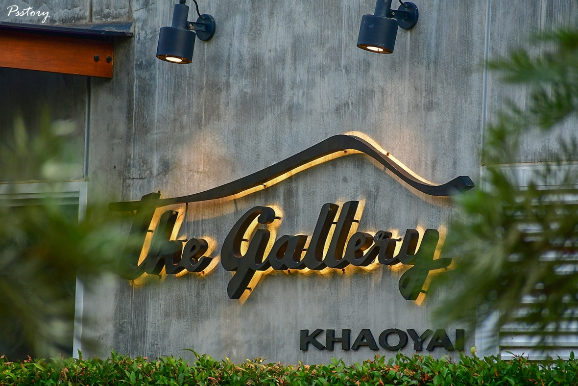 The Gallery Khao Yai Hotel and Residence (3)
