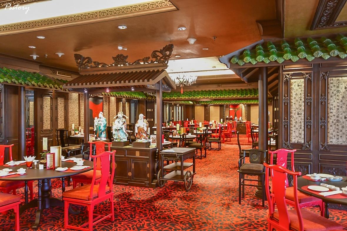 The Landmark Bangkok Hotel (35)