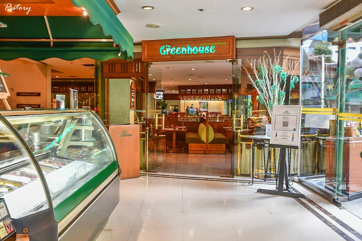 The Landmark Bangkok Hotel (60)