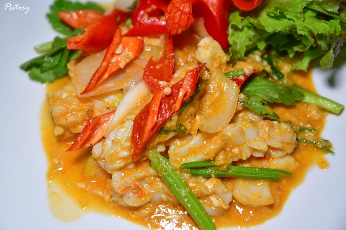 Avani Pattaya (47)