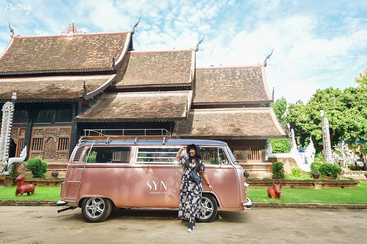 SYN Boutique hotel (119)